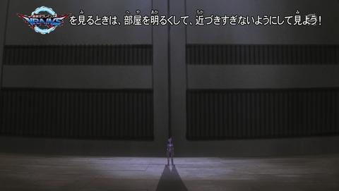 遊戯王VRAINS 68話 感想 35