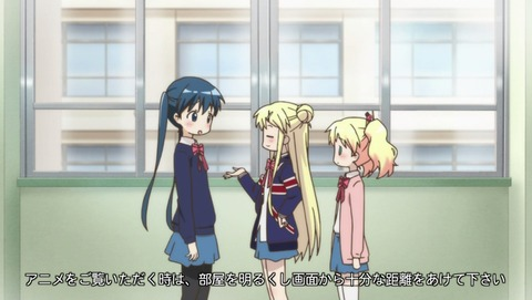 きんモザ 2期 3話 感想 ハロー!!きんいろモザイク 88