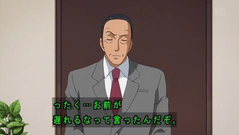 金田一少年の事件簿R 37話 感想 2414