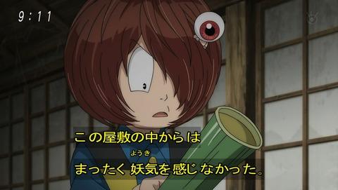 ゲゲゲの鬼太郎 第6期 45話 感想 013