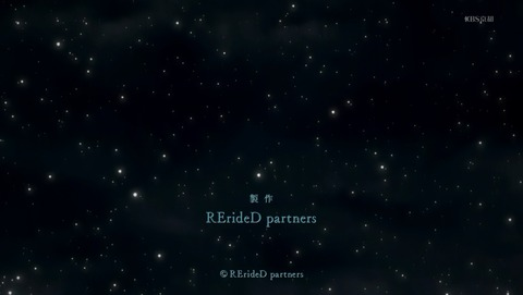 RErideD -刻越えのデリダ- 1話 感想 67