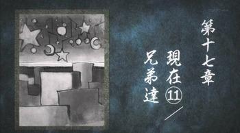 京騒戯画75672