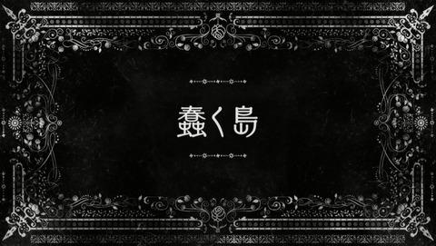 棺姫のチャイカ 4話 AVENGING BATTLE 原作者 榊一郎 661
