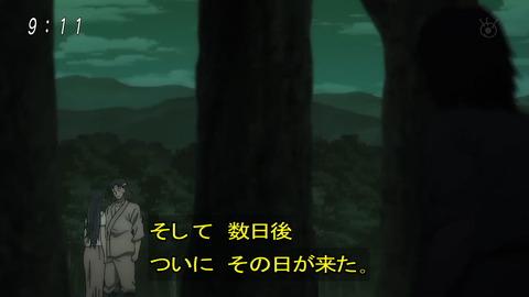 ゲゲゲの鬼太郎 第6期 91話 感想 016