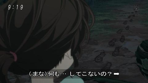 ゲゲゲの鬼太郎 第6期 20話 感想 033