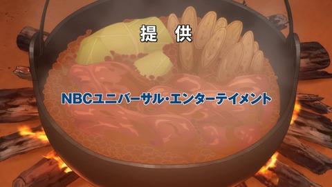 ゴールデンカムイ 5話 感想 61