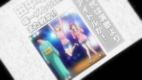 Back Street Girls -ゴクドルズ- 6話 感想 0134