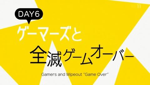 ゲーマーズ! 6話 感想 54