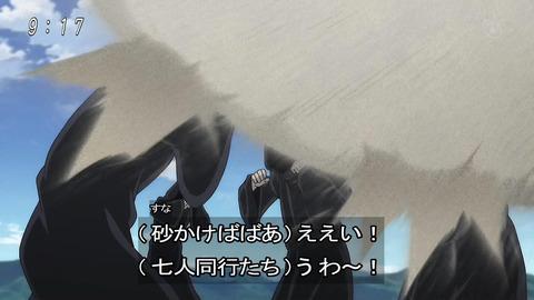 ゲゲゲの鬼太郎 第6期 85話 感想 028