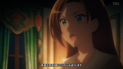 はめふらX 3話 感想 045