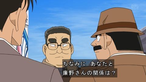 名探偵コナン 766話 感想 997