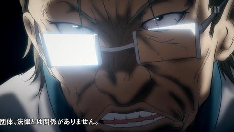 食戟のソーマ 神ノ皿 4期 2話 感想 62