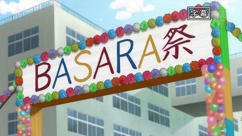 学園BASARA 7話 感想 0041