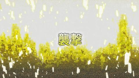 ソードアート・オンライン アリシゼーション 2期 2話 感想 98