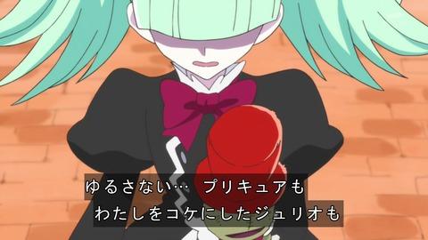 キラキラ☆プリキュアアラモード 23話 感想 2041