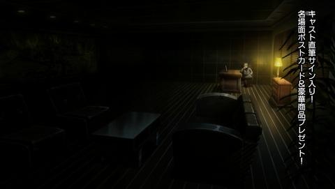 機動戦士ガンダム 鉄血のオルフェンズ 2期 49話 感想 81