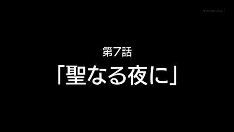 ブレイブウィッチーズ 7話 感想 42