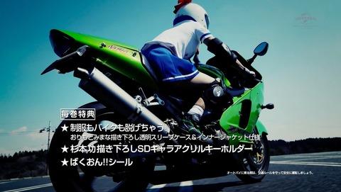 ANCB008314