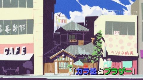 おそ松さん 2期 10話 感想 38
