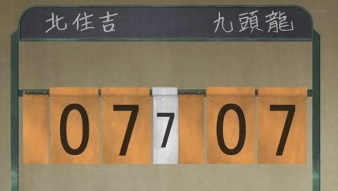 あひるの空 16話 感想 0069