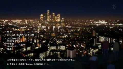 BANANA FISH 6話 感想 051