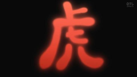 名探偵コナン 931話… 感想 北九州ミステリーツアー 小倉編