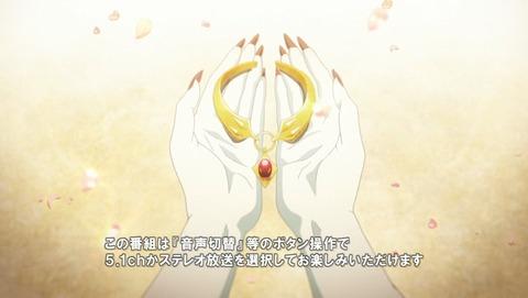 神撃のバハムート GENESIS 6話 感想 4