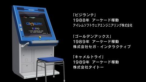 ANCB002866