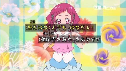 HUG プリキュア 10話 感想 897