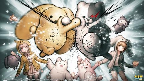 うーさーのその日暮らし 覚醒編 エンドカード 提供絵 イラスト 10