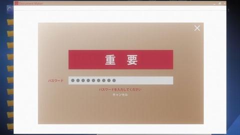 ACTORS 10話 感想 0069