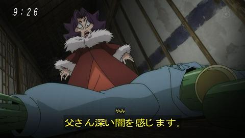 ゲゲゲの鬼太郎 第6期 44話 感想 040