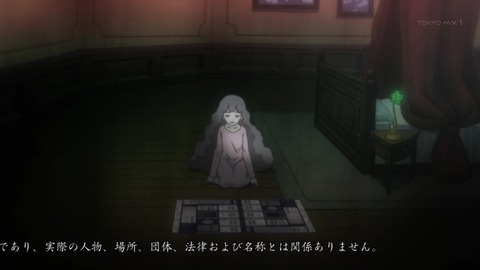 Lostorage conflated WIXOSS 2話 感想 648