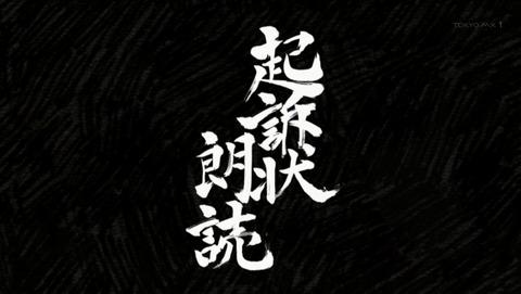 スペース☆ダンディ 25話 感想 43
