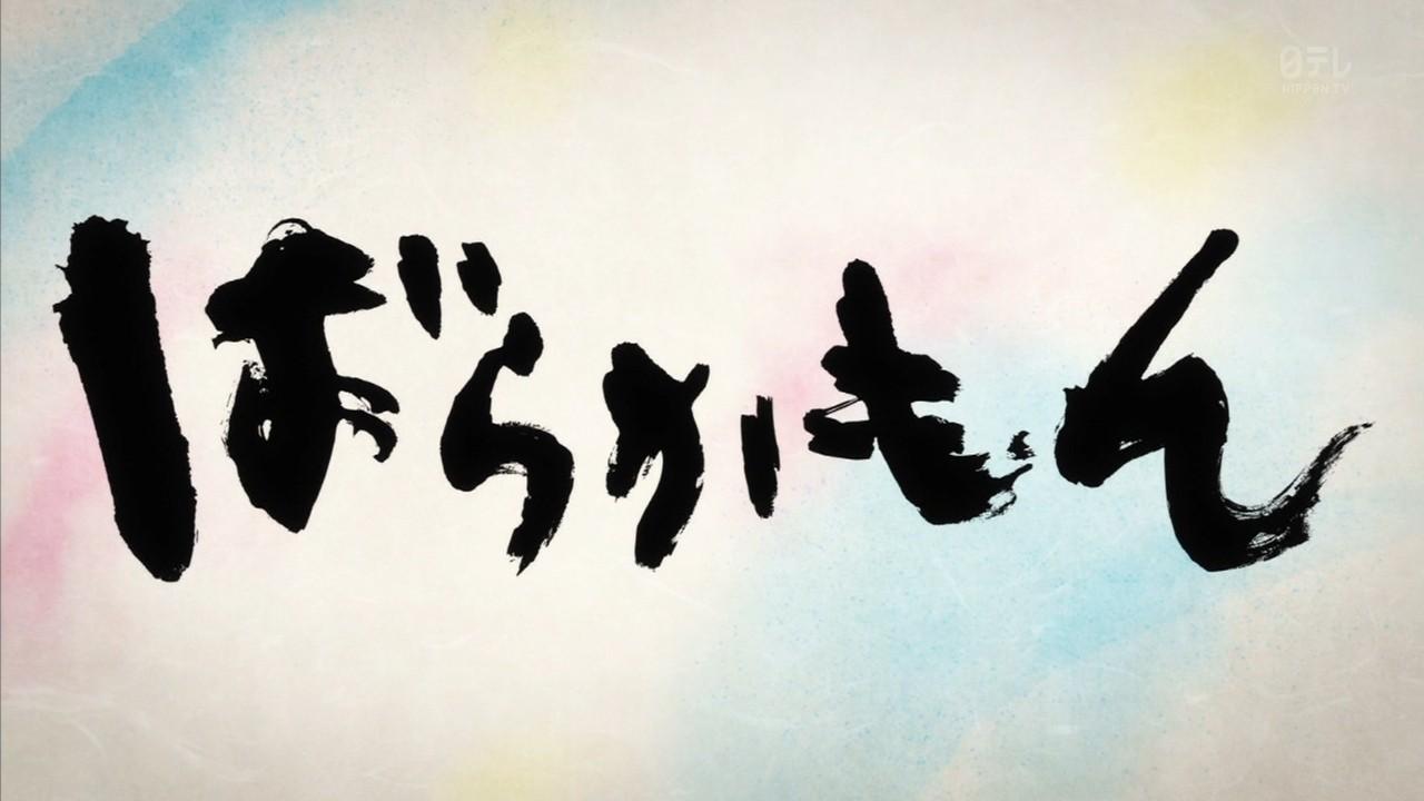 http://livedoor.blogimg.jp/anico_bin/imgs/6/c/6c3304aa.jpg
