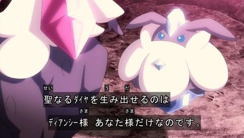 ポケモン 519