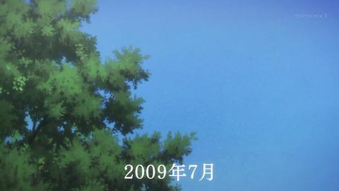 ANCB000627