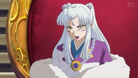 半妖の夜叉姫 23話 感想 014