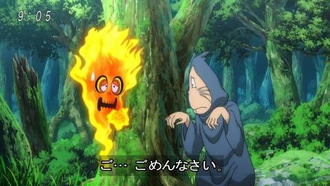 ゲゲゲの鬼太郎 6期 21話 感想 002
