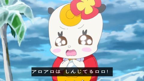 ハピネスチャージプリキュア 28話 1583