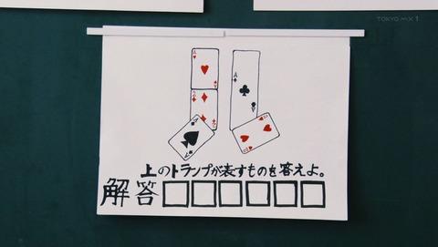 Dimensionハイスクール 10話 感想 0069