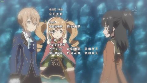 グリムノーツ The Animation 12話 感想 0215