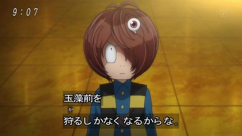 ゲゲゲの鬼太郎 第6期 74話 感想 006