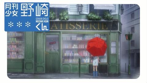 月刊少女野崎くん 11話 アイキャッチ B