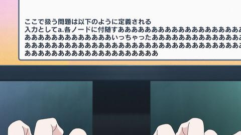 リケ恋 1話 感想 006
