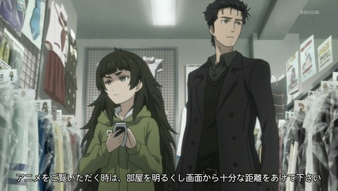 シュタインズ・ゲート ゼロ 11話 感想 86