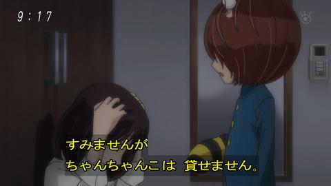 ゲゲゲの鬼太郎 第6期 89話 感想 026