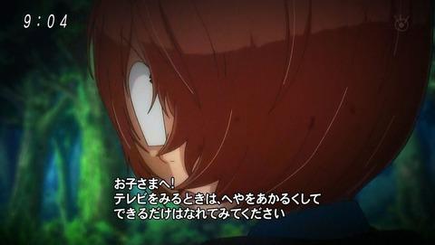 ゲゲゲの鬼太郎 第6期 55話 感想 000