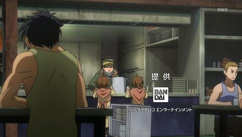 機動戦士ガンダム 鉄血のオルフェンズ 3話 感想 0190
