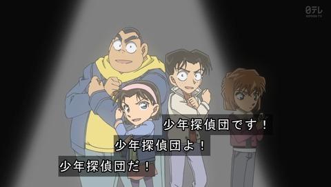名探偵コナン 922話 感想 消えた少年探偵団